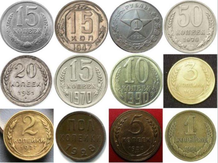 Ja atrodi savu vecāku vai vecvecāku mājās šīs PSRS monētas, tad uzskati, ka esi tikpat kā laimējis loterijā!