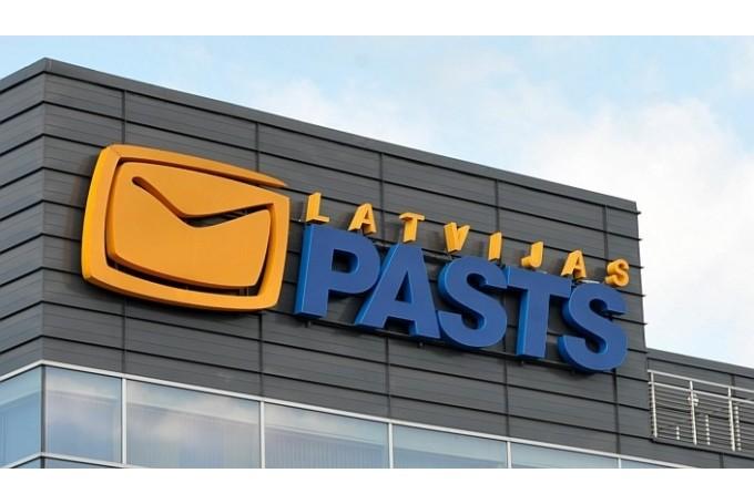 """""""Latvijas Pasts"""" sāk sūtīt e-aicinājumus arī par reģistrētiem sūtījumiem"""