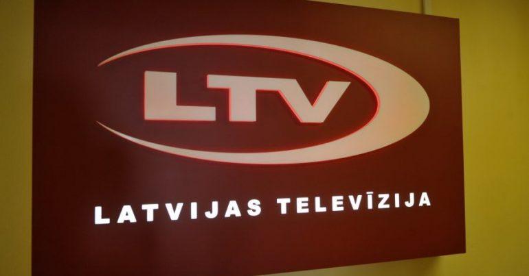 """Uzsāk A/S """"Latvijas Neatkarīgā Televīzija"""" pievienošanu SIA """"All Media Latvia"""""""