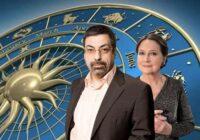 Pāvels Globa un Tamāra Globa sniedz savu prognozi par zīmēm, kurām tuvākajās nedēļās ir lielas iespējas un liktenīgām pārmaiņām